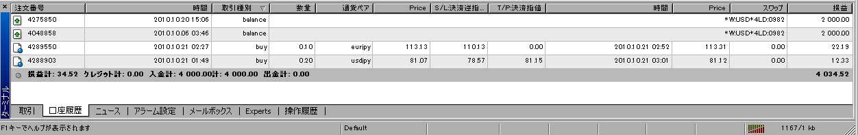 20101020_fx3.JPG